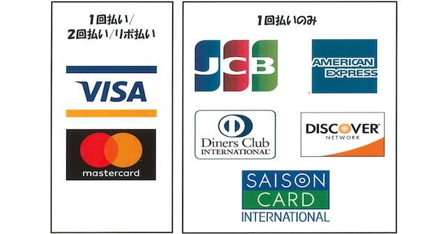 VISA,MasterCard,JCB,AMERICAN EXPRESS,Diners Club,DISCOVER,SAISON CARD